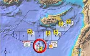 ΕΚΤΑΚΤΟ: Κολοσσιαίο κοίτασμα στο «Οικόπεδο 11» δείχνουν οι πρώτες ενδείξεις της Total – Tρισ. δολ. η αξία τουφ.α.
