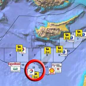 Κύπρος: Zήτημα ωρών η έναρξη των διαδικασιών γεώτρησης στηνΑΟΖ