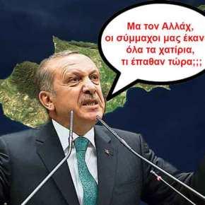 O Ερντογάν έτοιμος για πόλεμο! Ας βάλουμε τα μαχαίρια στις θήκες τουςλοιπόν…