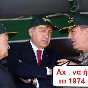 """Οι """"τζούφιες"""" απειλές του """"άσφαιρου""""Ερντογάν!"""