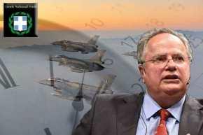 """Ιστορική στιγμή: Tο γεωτρύπανο εισήλθε στο """"Οικόπεδο 11"""" της ΚυπριακήςΑΟΖ"""