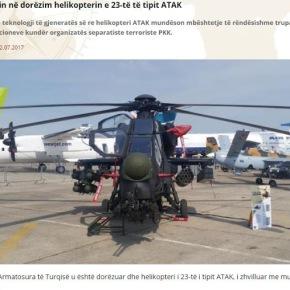 Η Τουρκία παρέδωσε στην Αλβανία 23 ελικόπτερα τύπου Atak- εγχώριαςπαραγωγής