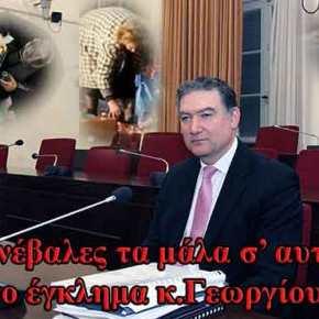 ΕΚΤΑΚΤΟ – Την ενοχή Γεωργίου της ΕΛΣΤΑΤ πρότεινε οεισαγγελέας