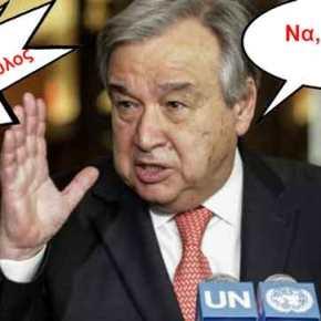 Ο γ.γ. του ΟΗΕ Α.Γκουτιέρες βγάζει «λάδι» την Τουρκία για το «ναυάγιο» του Κράνς Μοντάνα – Καμία αναφορά στις απαράδεκτες απαιτήσεις της έναντι τηςΚύπρου