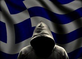 Οι Έλληνες Anonymous χάκαραν την ιστοσελίδα της τουρκικής αστυνομίας- Οι φωτογραφίες του Ερντογάν με το Γκόλουμ(φωτό)