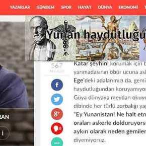 Τούρκικα ΜΜΕ βάζουν «φωτιά» στο ήδη τεταμένο κλίμα: «Ληστές και κατακτητές του Αιγαίου οιΈλληνες»
