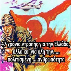 Η ώρα της αλήθειας για τοΚυπριακό;