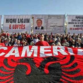 Η ΕΕ ίδρυσε επιτροπή για την γενοκτονία κατά των Τσάμηδων στηνΕλλάδα!