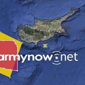 Κύπρος: Πολυεθνική Άσκηση SAR κόντρα στοΜΠΑΡΜΠΑΡΟΣ!