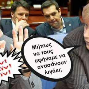 Μ.Ρέντσι: «Σε τι χρησιμεύει να ταπεινώνετε την Ελλάδα;» – Πώς περιγράφει την 17ωρη διαπραγμάτευση του Α.Τσίπρα το2015