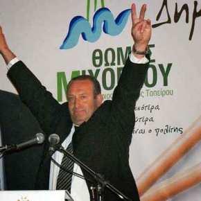 ΘΡΑΚΗ: Δήμαρχος εκθειάζει τον ψευδομουφτή και τον Τούρκοπρόξενο!