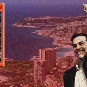 ΚΥΜΑ ΦΥΓΗΣ! Μεταναστεύουν σε Μονακό και Νέα Υόρκη Έλληνες εφοπλιστές καιεπιχειρηματίες