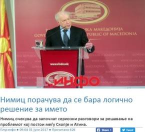 Σκόπια: Ο Νίμιτς λέει ότι θα αναζητηθεί μια λογική λύση για τοόνομα