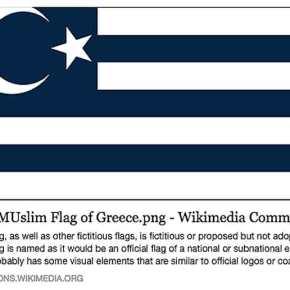 """""""Σημαία των Ελλήνων μουσουλμάνων""""! Απίστευτη ανάρτηση με παραποιημένη ελληνικήσημαία"""