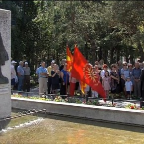 Σκόπια: Ενώσεις απογόνων των Σλάβων από τη Μακεδονία ζητούν αποζημιώσεις από τηνΕλλάδα