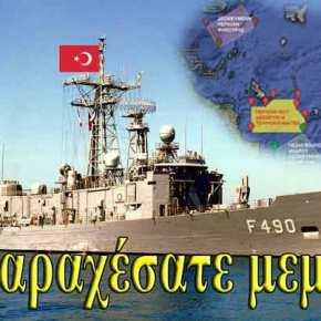 ΕΚΤΑΚΤΟ: Η Τουρκία ξεκινά αεροναυτικές επιχειρήσεις στις ακτές Χαλκιδικής, Εύβοιας κλπ. από αύριο μέχρι 29Αυγούστου!
