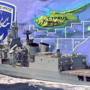 """Γεώτρηση """"West Capella"""": Τι προβλέπουν τα σχέδια επιχειρήσεων της Ε.Φ. σε περίπτωση παρεμπόδισης από τουρκικάπλοία"""