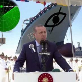 """""""Με τη βοήθεια του Αλλάχ"""" ο Ερντογάν θα φτιάξει αεροπλανοφόρο! Τέλειοςστόχος"""