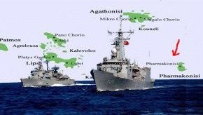Η απάντηση στις προκλήσεις των Τούρκων σε Αιγαίο και Αν.Μεσόγειο