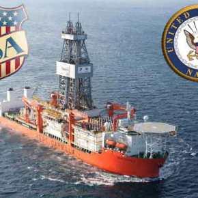 Γιατί οι Αμερικανοί υποστηρίζουν τις έρευνες της Κύπρου στην ΑΟΖ της; Το μεγάλομυστικό…