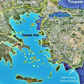 Ετοιμη η Ελλάδα «να διαβεί τον Ρουβίκωνα»: Καταθέτει όρια υφαλοκρηπίδας στονΟΗΕ