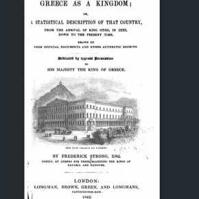 Η δήθεν απελευθέρωση μας ως έθνος και το βιβλίο που παραδόθηκε το 1840 στον Όθωνα για να ξεκινήσει τις «μεταρρυθμίσεις»!