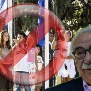 Καταργείται εθνικός ύμνος και έπαρση σημαίας από τα δημοτικάσχολεία