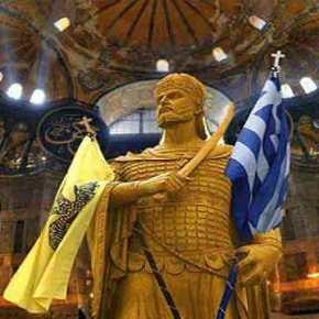 Ο Ερντογάν «πάγωσε» την μετατροπή της Αγίας Σοφίας σε οθωμανικό τζαμί μετά από κατηγορηματική παρέμβασηΠούτιν!