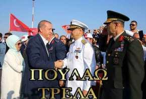"""""""Έφαγε"""" τους Αρχηγούς Στρατού,Αεροπορίας και Ναυτικού ο Ερντογάν! – ΤΟΥΡΚΙΑ ΚΡΙΣΕΙΣ ΑΡΧΗΓΩΝ: Ποιοι αντικαθιστούν τους Αρχηγούς πουαποστρατεύθηκαν"""