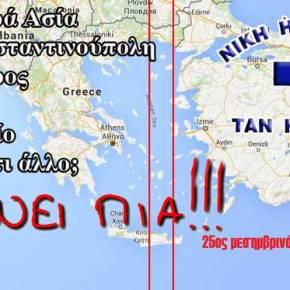 Εκρηκτικό κλίμα στο Αιγαίο: Η Άγκυρα δεσμεύει περιοχή για 13ημέρες