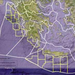 Η νέα θαλάσσια περιοχή Ιόνιο στην ΕλληνικήΑΟΖ