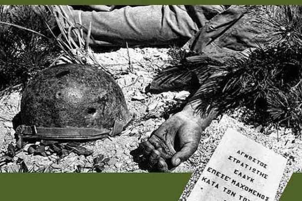 43 χρόνια μετά: Η Επική Μάχη της ΕΛΔYK