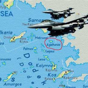 Υπέρπτηση Τούρκων στοΑγαθονησι