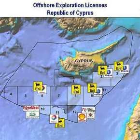 Ο κύβος ερρίφθη: Ρίχνει γεωτρύπανο και η ENI στα τεμάχια «8», «3», «6» στην Κυπριακή ΑΟΖ – «Ερατοσθένης Νότιο 1», «Σουπιά» και «Καλυψώ» θα αποκαλύψουν τα μυστικάτους!
