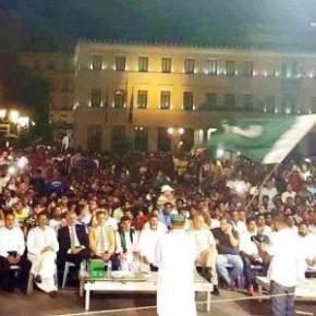 Σε Ισλαμαμπάντ μετατράπηκε η πλατεία Κοτζιά τον Δεκαπενταύγουστο: Επίδειξη δύναμης από χιλιάδεςπακιστανούς!