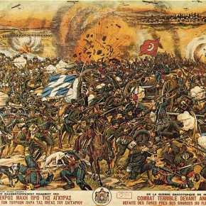 ΣΑΓΓΑΡΙΟΣ 24 Αυγούστου 1921! Μια μάχη που είχε χαθεί πολύ νωρίτερα στηνΑθήνα