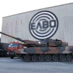 Η ελληνική αμυντική βιομηχανίακαταρρέει