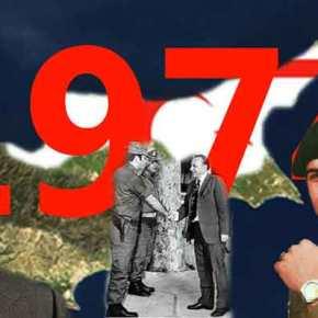 """Ο Καραμανλής η Κύπρος που """"ήταν μακρυά"""" και ο μοναχικός καταδρομέας απέναντι στον ΑΤΤΙΛΑ2"""
