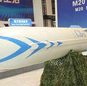 CX-1: To νέο αντιπλοϊκό όπλο της Κίνας είναι το ίδιο θανατηφόρο με τοBrahMos