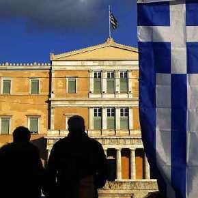 Απίστευτος ΡΑΤΣΙΣΜΟΣ του Ελληνικού κράτους έναντι των ΕΛΛΗΝΩΝ… (ΑΠΟΔΕΙΞΕΙΣ+ΒΙΝΤΕΟ)