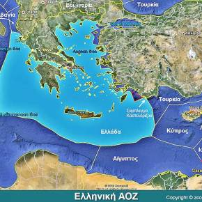Αυτές είναι περιοχές σε Ιόνιο και Κρήτη για έρευνα και εκμετάλλευσηυδρογονανθράκων