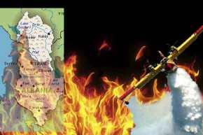 Η ΠΑ σβήνει φωτιές ΚΑΙ στην Αλβανία που διαμαρτύρεταικιόλας!