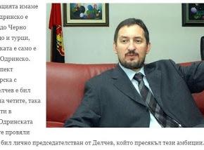 Γκεοργκιέφσκι: Γιατί τα Σκόπια και η Βουλγαρία πρέπει να γιορτάζουν μαζί τηνΊλιντεν
