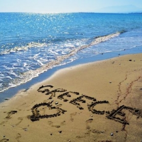 Μεγάλη ρωσική επένδυση στη Κρήτη – Οικονομική και φυσική «απόβαση» Ρώσων και ξένων διασήμων για διακοπές στηνΕλλάδα