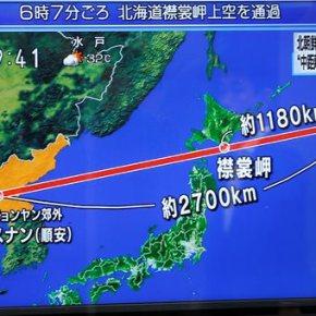Ιαπωνία: Πρωτοφανής απειλή η εκτόξευση πυραύλου από τη ΒόρειαΚορέα