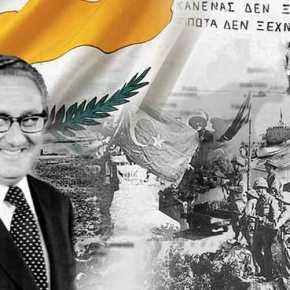 Η απόρρητη ανημέρωση του Αμερικανού προέδρου για την τουρκική εισβολή στηνΚύπρο