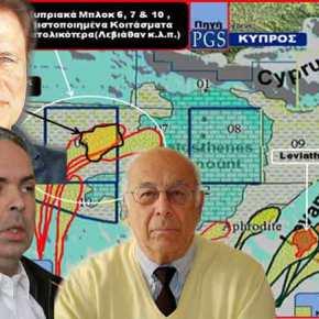 To κυπριακό οικόπεδο 6 ως σύμβολο τουΕλληνισμού