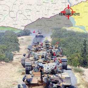 ΕΚΤΑΚΤΟ: Ξεκίνησε η τουρκική επίθεση στο συριακό Κουρδιστάν – Τα τουρκικά άρματα προελαύνουν προςΚομπάνι