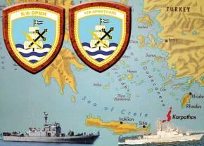 Ακόμη περιμένουν οι Κ/Φ του ΠΝ τους Βρετανούς & Τούρκους για ….Βολές στηνΚάρπαθο!