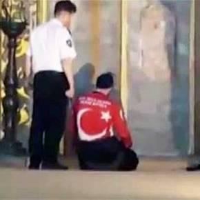 Τουρκία: Εισβολή 2 μουσουλμάνων στην Αγιά Σοφιά για προσευχή – Τους συνέλαβαν αφού τελείωσαν! (φωτό,βίντεο)